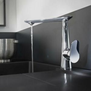 Une cuisine lapeyre  - modèle de style et confort