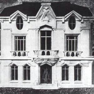L' art déco architecture et la maison Cubiste