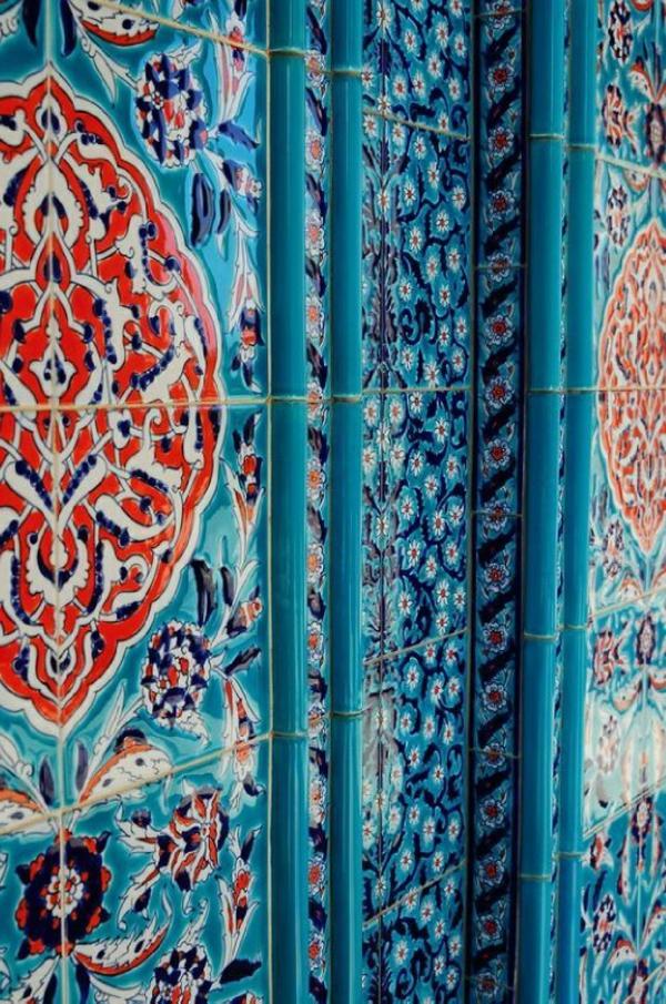 ... carrelage marocain et vous avez trouver quelque chose intu00e9ressant