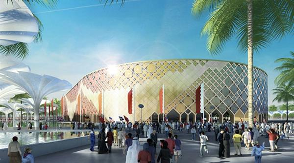 Qatar-university-stade