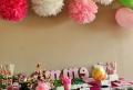 Comment faire la décoration pour fête- anniversaire ?