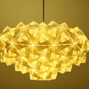 La lampe origami - un art qui peut être usuel.