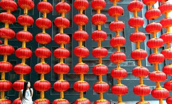 CHINESE NEW YEAR PREPARATION