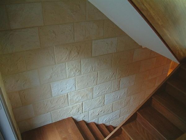 parements-muraux-un-mur-dans-une-maison