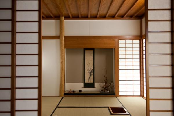 Chambre japonaise kawaii ~ Solutions pour la décoration ...