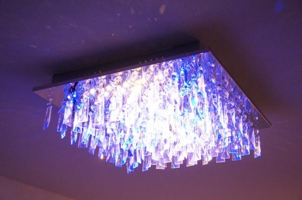 lustre-led-rectangulaire-splendide