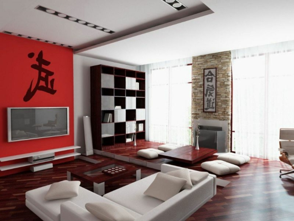 d coration salon chinois. Black Bedroom Furniture Sets. Home Design Ideas