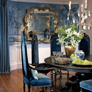 Chaise baroque – quand et où?