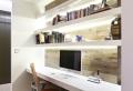 Bureau moderne à la maison – idées créatives