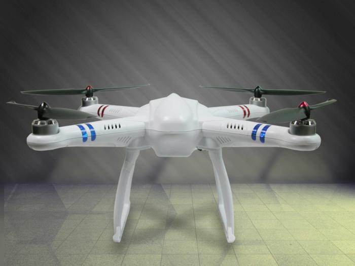 drone-télécommandé-un-drone-jouet-blanc