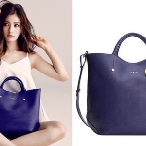 Les sacs Furla - comment les styler?