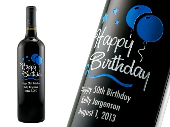 1-etiquette-personnalisée-bouteille-de-vin-pour-souhaiter-bon-anniversaire
