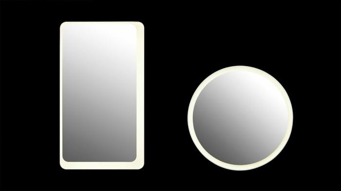 Miroir rond leroy merlin solutions pour la d coration for Miroir lumineux salle de bain lapeyre