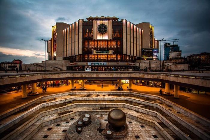 formidable-photo-du-palais-nationale-de-la-culture-sofia-bulgarie-la-bulgarie-tourisme