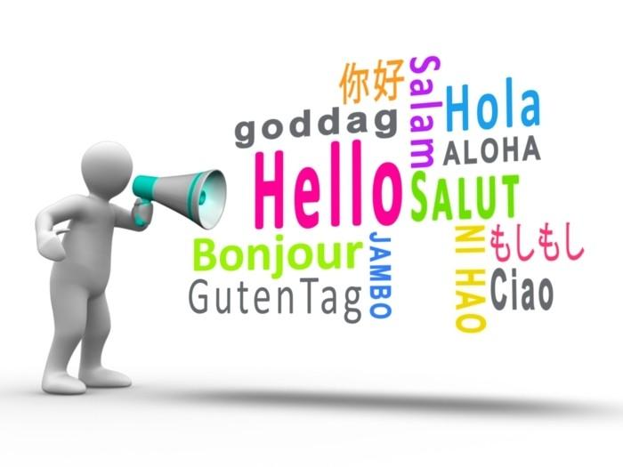 Lyrics-Translate-apprendre-l-anglais-seul