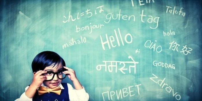 babelle-busuu-apprendre-une-langue-étrangère