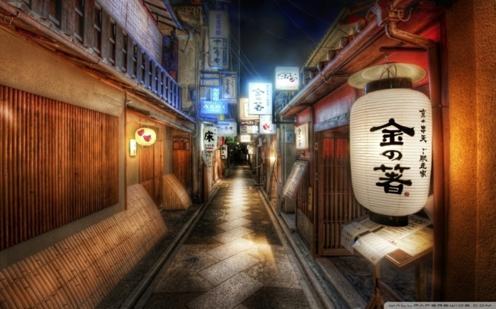 kyoto-voyages-loisirs-voyages-internationaux