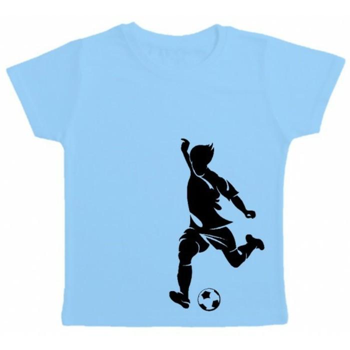 t-shirt-personnalisé-enfant-Kibule-com-au-footballeur-resized