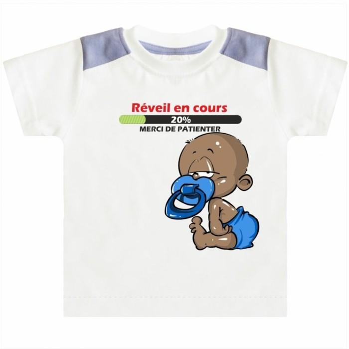 t-shirt-personnalisé-enfant-Pointcreation-reveil-en-cours-resized