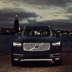 Volvo, l'autre géant du design suédois