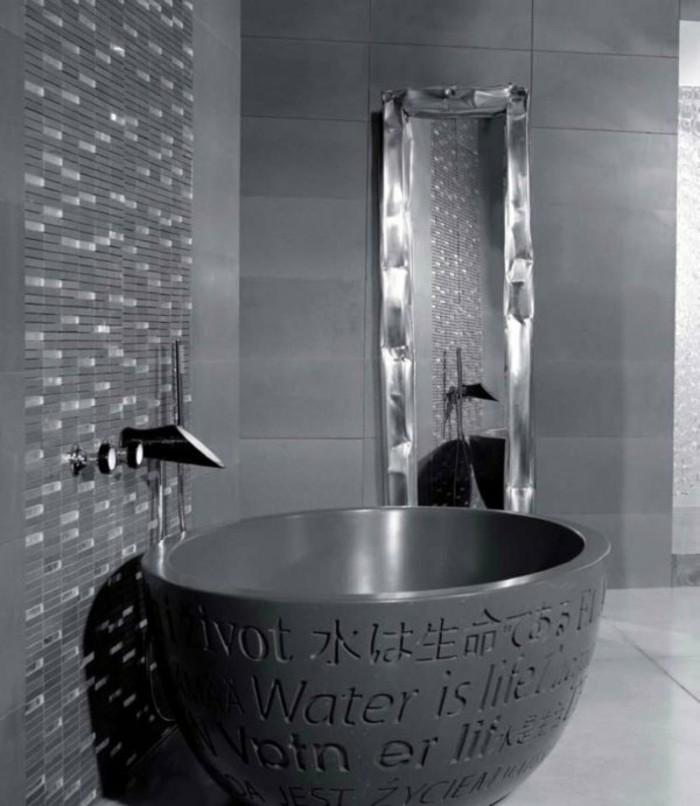 salle-d-eau-4m2-couleur-gris-anthracite-vasque-design-rond-couleur-gris-fonce