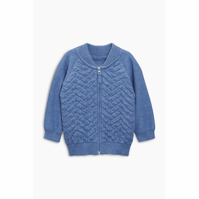 blouson-enfant-matelasse-bleu-ciel-3-suisses-resized