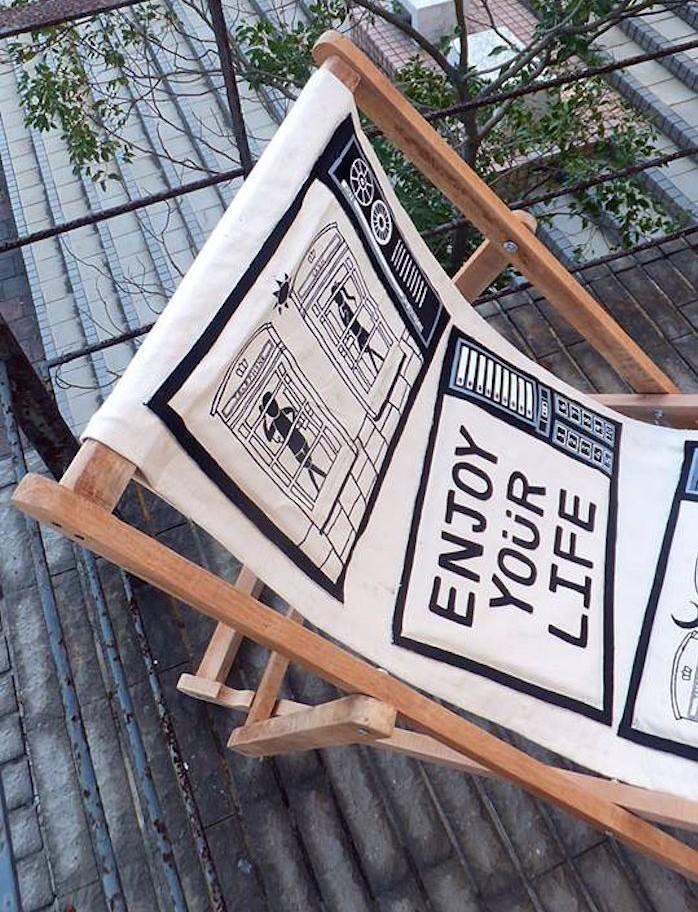 chaise-longue-transate-jardin-nbain-de-soleil-deco