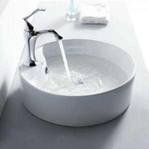 La vasque ronde en 45 photos - choisissez la vôtre!