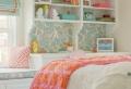 La chambre moderne ado – 61 intérieurs pour filles et pour garçons
