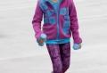 Vêtement de sport enfant maxi confort – 80 modèles