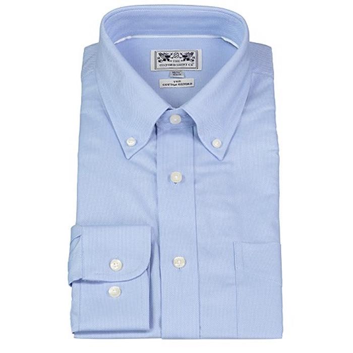 chemise the oxford shirt company pour homme clair cintrée de marque