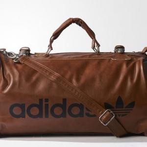 sac adidas marron prada sac bandouliere femme marron pas cher. Black Bedroom Furniture Sets. Home Design Ideas