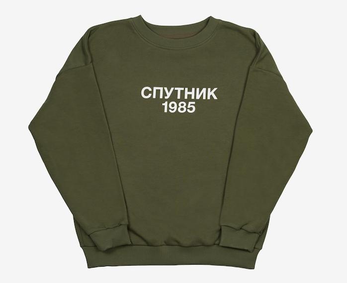 Sweat SW05 Sputnik 1985 fashion moscow russia hip hop skate russie