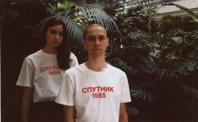 Tee shirt Sputnik 1985 white red shopping russie