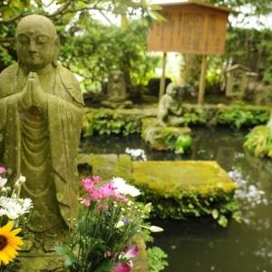 Jardin zen - 80 idées pour aménager un petit paradis paisible à l'extérieur