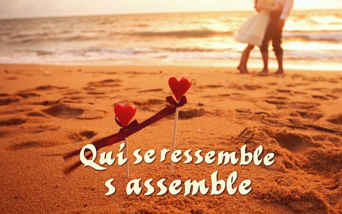 citation amoureuse, photo de plage et océan, couple amoureux au bord de la mer, photo avec lettres inspirantes
