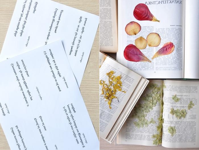 comment réaliser des marque-pages originaux personnalisés avec composition florale de feuilles et fleurs séchées et citations inspirantes