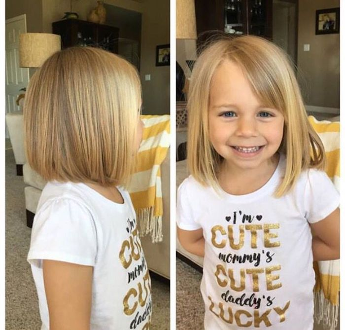 Cool idée coupe de cheveux petite fille 4 ans coupe courte petite fille cheveux fille contente de sa nouvelle coiffure carré mi long cheveux coupe épaules