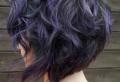 La coiffure carré plongeant – que d'options stylées!