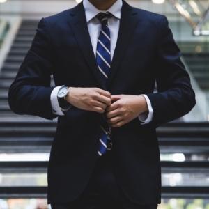 Le look homme élégant - décryptage de style et code vestimentaire