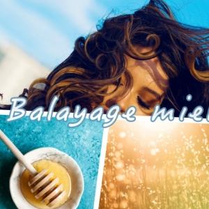 Balayage miel - une astuce beauté pour donner un coup d'éclat à ses cheveux