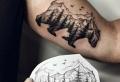 Envie d'un dessin tatouage? Découvrez notre galerie avec les meilleures images