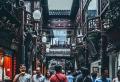 La Chine expérimente avec des week-ends prolongés pour booster le shopping !