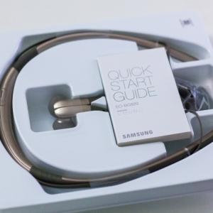 Samsung renonce au plastique dans ses emballages