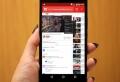 Youtube lance une navigation «balayage de l'écran» pour mobile !