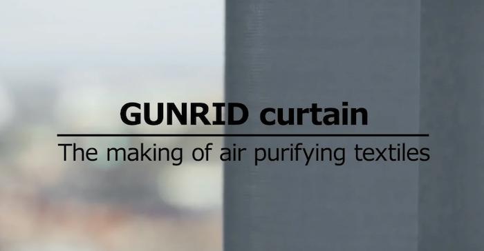capture écran vidéo promotionnelle de nouveaux rideaux ikea Gunrid aux vertus dépolluantes d'air intérieur