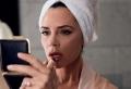 Victoria Beckham lance VB Beauty, sa nouvelle marque de cosmétiques