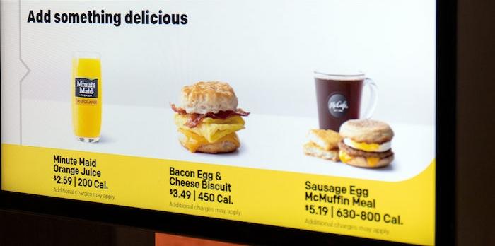 McDonald's veut installer la technologie Dynamic Yield sur ses bornes de commande, le drive et sur son application mobile