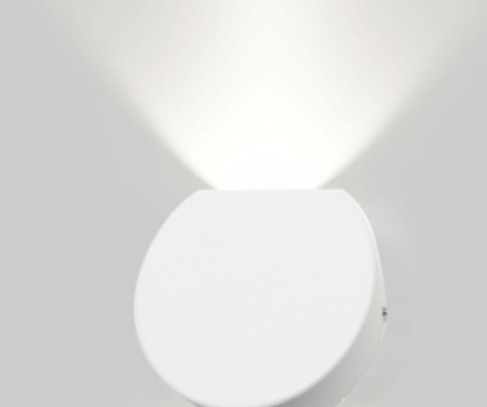 quel éclairage choisir pour un couloir, modèle d'applique murale led pour illuminer les murs d'un couloir ou une entrée