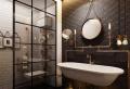 Les meilleures idées pour créer une salle de bain design